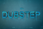дабстеп, даб степ, Dubstep, causes bad volumes, лёд, grunge, ice, лед