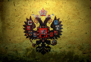 ���������� �������, ��������� ����, russian empire, ����,